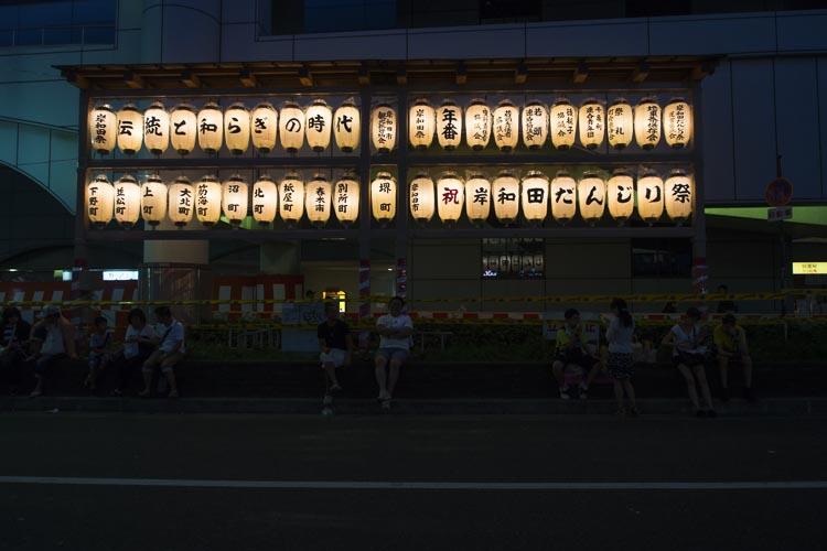 岸和田だんじり祭り  夜提灯