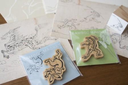 京博で開催中の「国宝 鳥獣戯画と高山寺展」で鳥獣人物戯画全4巻見てきました(今日まで!)