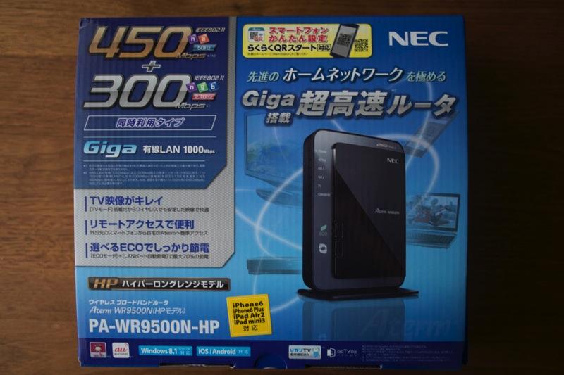 PC080079