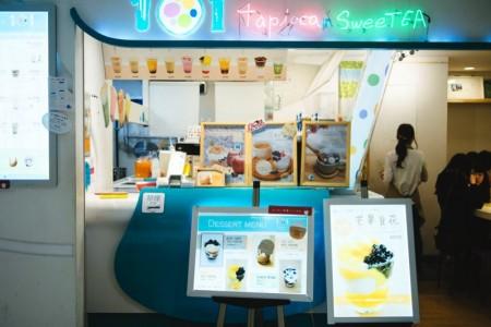梅田で台湾スイーツを!「101(ワン・オー・ワン)阪急三番街店」
