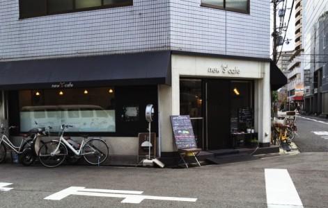 安定の美味しさ!江坂「ニュースカフェ」の日替わり定食ランチ
