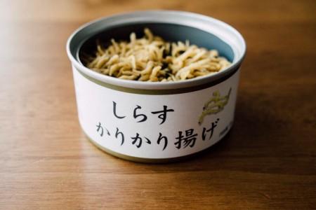 サラダにおにぎりに豆腐に!「しらすかりかり揚げ」缶詰が大活躍