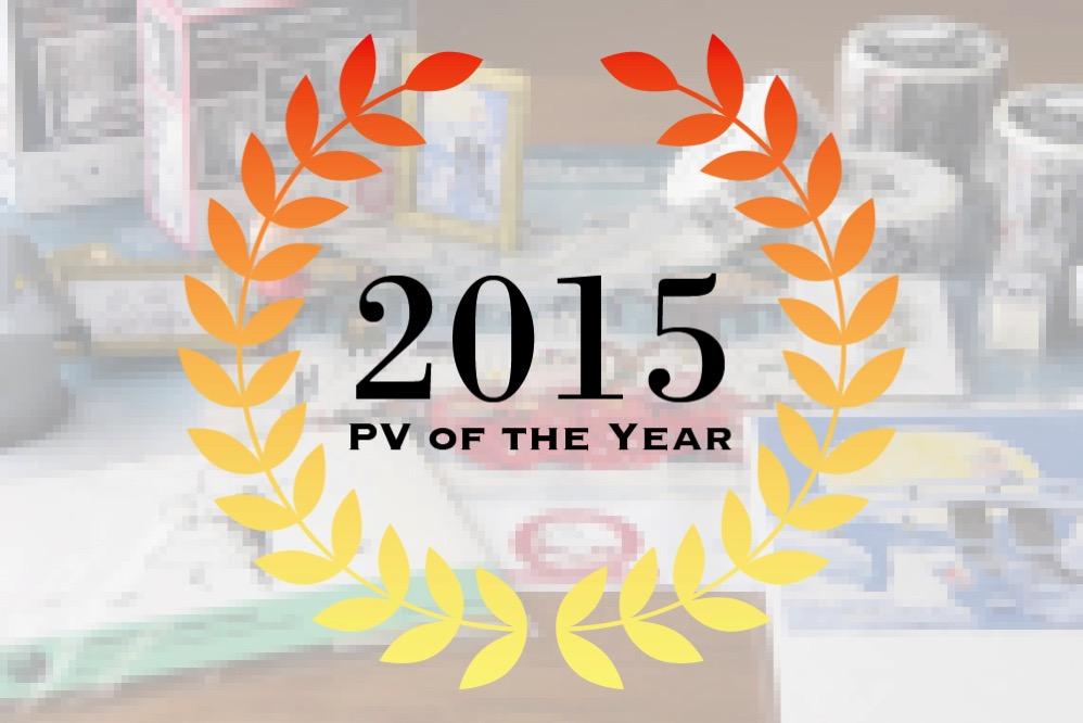 2015PVsorarium