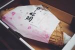 祝いの席にめで鯛な!岡山の郷土料理「志ほやの塩蒸し桜鯛」を食べました