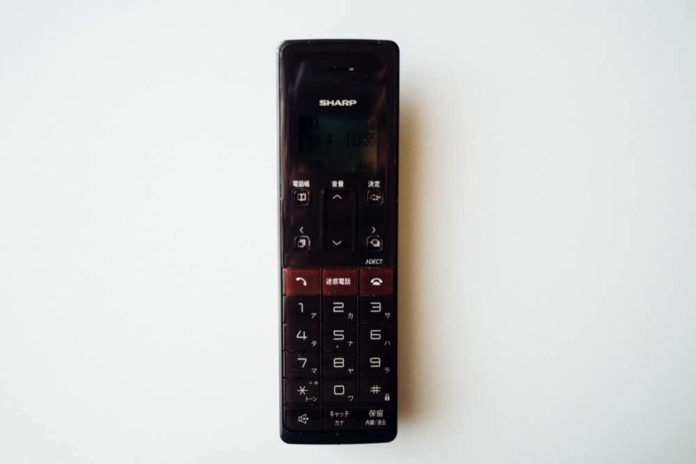 P1040026