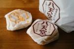 「ガイアの夜明け」で取り上げられた八天堂のクリームパンを食べてみました(梅田)