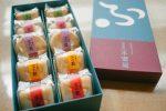 お年賀におすすめ!金沢の華やかな即席おすまし「加賀麩 不室屋 宝の麸」
