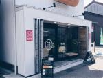 滋賀・長浜の名物サラダパンの次は丸い食パン!?つるやパンの二号店が北国街道にオープン