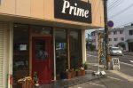 ル・シュクレ・クールの卒業生!岡山の倉敷にオープンしたパン屋「Prime(プライム)」