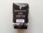 高槻のコーヒー豆販売店「マウンテンコーヒー」でオリジナルブレンドを買いました
