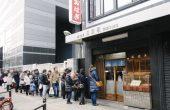 手作りのおはぎに大行列!大阪・千日前「玉製家」に行ってきました